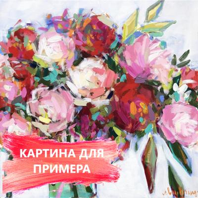 Мастер-класс МАСЛО на Ленинском проспекте *
